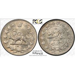 Iran-Kingdom 1305/1926 Silver 2000 Dinars KM-1096 PCGS MS63 *ONLY 2 GRADED*