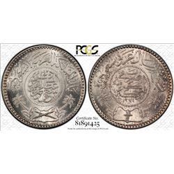 Saudi Arabia 1374/1955 1/4 Riyal PCGS MS66 *ONLY 1 GRADED*