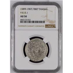 Tibet Tangka 1899-1907 Y-E 13.1 NGC AU50 *ONLY 3 GRADED*