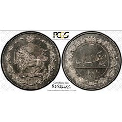 Iran-Kingdom 1307/1891 100 Dinars PCGS SPECIMEN SP66 *ONLY 5 GRADED* Kings Norton Mint Collection