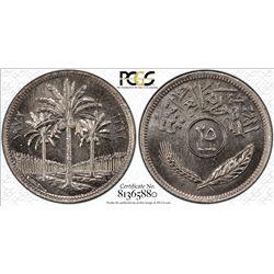 Iraq 1972 25 Fils KM-127 PCGS SPECIMEN SP66 *ONLY 1 GRADED*