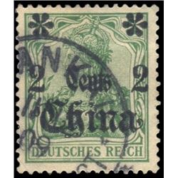 China 1905 2 Cents Scott # 38 Green PSE F-VF75 German offices in China