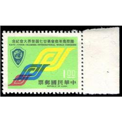 Republic Of China 1972 $1 Scott # 1804 Multicolored PSE VF-XF85 Mint OGnh