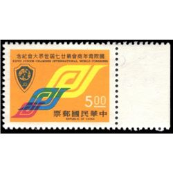Republic Of China 1972 $5 Scott # 1805 Multicolored PSE XF-Superb95 Mint OGnh