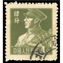 People's Republic Of China 1955-56 4 Fen Scott # 277 Gray/Olive PSE Superb98