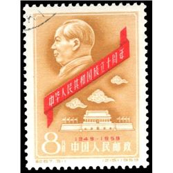 People's Republic Of China 1959 8 Fen Scott # 438 Light Brown and Red PSE XF90