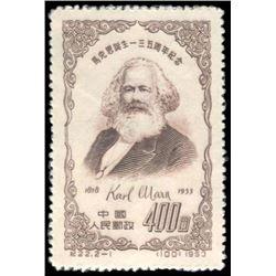 People's Republic Of China 1953 $400 Scott # 183 Dark Brown PSE Superb95
