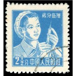 People's Republic Of China 1956 2 1/2 Fen  Scott # 576 Blue PSE Superb98