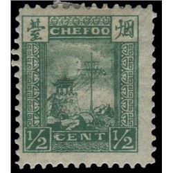 Chefoo 1894 1/2 Cent Scott #6 Dark Gray Green PSE MING OGPH F70