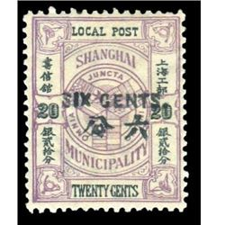 Shanghai 1896 6 Cents On 20 Cents Scott #169 Lilac & Black PSE VF80 MINT OGH