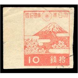 Japan 1945-47 10 Sen Scott #355 Red Orange PSE F-VF75