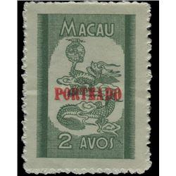 Macau 1951 2 Avos Scott #J51 Dark Green Porteado Red Overprint PSE MINT NO GUM AS ISSUED