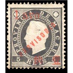 Macau 1894 1 Avo/5 Reis Scott #58 Black PSE MINT NO GUM