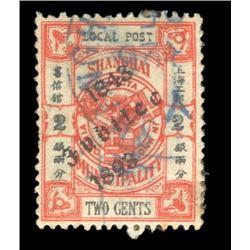 China 1893 2 Cents Scott #162 Vermillion Cancel/Overprint PSE