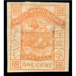 British North Borneo 1886 1 Cent Scott #26 Orange PSE F70 MINT OGH
