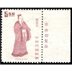 Republic Of China 1972-73 $5.50 Scott #1795 Deep Claret PSE VF80 MINT OGNH