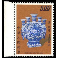 Republic Of China 1972 $5 Scott #1761 Bister Brown & Blue PSE SUPERB 98 MINT OGNH