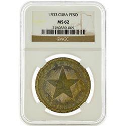 1933 NGC MS62 Cuba Peso