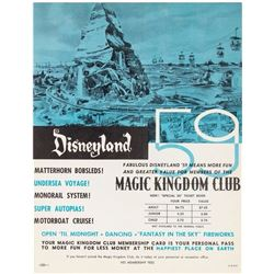Magic Kingdom Club Ticket Booth Poster.