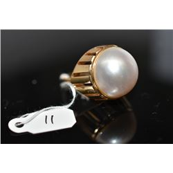 White Cultured Mabe Pearl Ring, 17mm, Reticulated Basket Band Design, 14K Yellow Gold, 8.9 grams