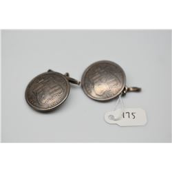 Silver 1883 Quarter Cuff Links - Unmarked Silver