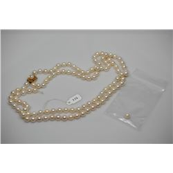 "Double Strand Pearl Necklace 18""  - 7mm Cultured Pearls, 14K Gold Floral-Design Clasp w/ 5.5mm Cultu"