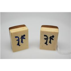 """Pair: Vintage Mahjong Tile Earrings 1 1/4"""" Rectangle Bamboo, Chinese Characters, Clip-On"""