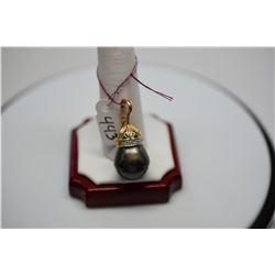 Black Tahitian Cultured Pearl Pendant - 12.5mm Pearl, Gold Bale, 17.3 g