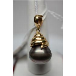 Tahitian Pearl Pendant 15mm w/ 14K Gold Beehive Bale