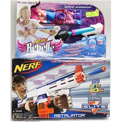 2 NERF GUN SETS INCL NERF REBEL WAVE WARRIOR AND