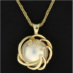 Pearl & Diamond Pendant on a Yellow Gold Chain