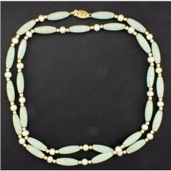 26 1/2 Inch Jade & Pearl Necklace