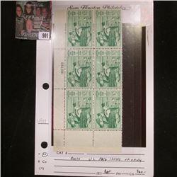 "Super Rare Plate Block of Six 1949 RW16 $2 ""American Goldeneye"" U.S. Department of the Interior Migr"