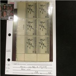 "Super Rare Plate Block of Six 1945 RW12 $1 ""Shoveler"" U.S. Department of the Interior Migratory Bird"