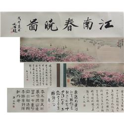 Song Wenzhi 1919-1999 Watercolour on Hand Scroll