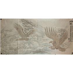 Liao Yangchu Chinese Watercolour on Paper