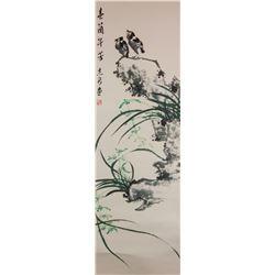 Gu Zhixin b.1945 Chinese Watercolour on Paper Roll