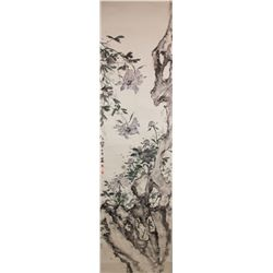 Lin Fengsu b.1939 Chinese Watercolour Paper Roll