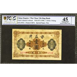 "Chun Yih Sing Bank, ND (1875-1908) ""Peking"" Branch Issue Rarity."