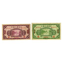 The Agricultural and Industrial Bank of China, 1927, Pair of Issued  Notes