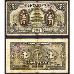 "Bank of China, 1 Dollar, 1918 ""Shanghai/Peking"" Branch Issue."