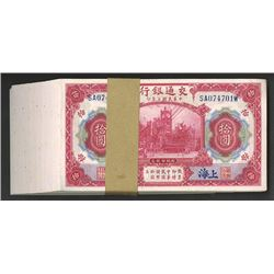 "Bank of Communications, 1914 ""Shanghai"" Branch Issue Pack of 100."