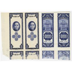 Central Bank of China, 1948 Uncut Pair Proof Banknotes.