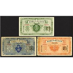 Fixed Term, Interest Bearing Treasury Notes, 1919-1920 Banknote Issue Trio.