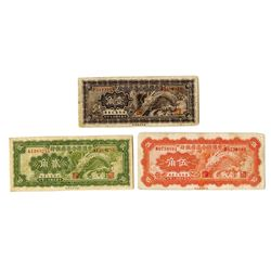 Federal Reserve Bank of China, 1938, Trio of Second Issue Notes
