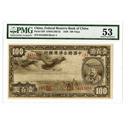 Federal Reserve Bank of China, 1938, Issued Note