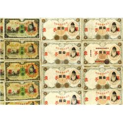 Japanese Military, ND (1938), Large Group of 65+ Notes