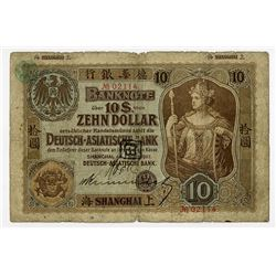 "Deutsch-Asiatische Bank, 1907 ""Shanghai"" Branch Issued Rarity."