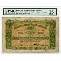 Hong Kong & Shanghai Banking Corp. (HSBC), 1914-20, Issued Banknote