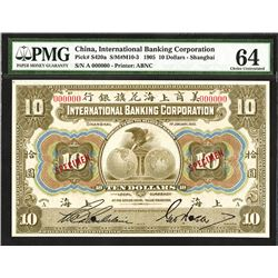 "International Banking Corporation, 1905 ""Shanghai"" Issue Specimen."